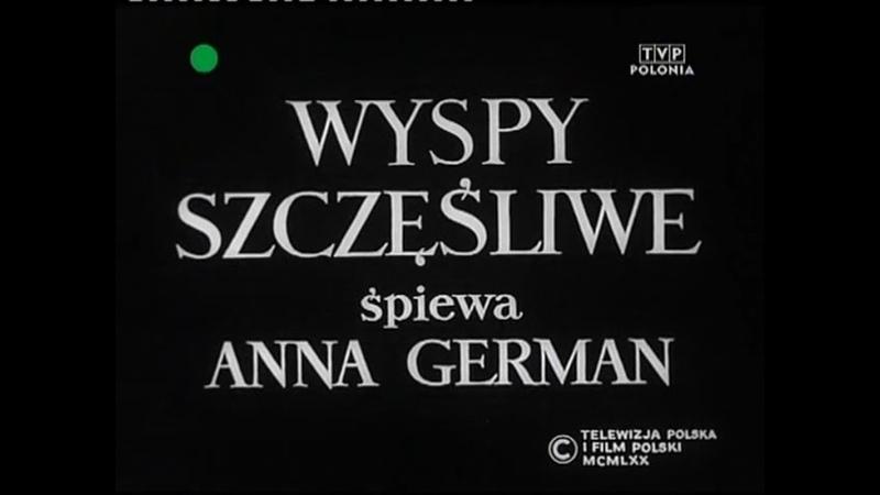 Wyspy szczęśliwe. Śpiewa Anna German | Polska | 1970