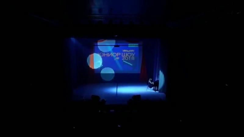 Надюша играет на Юниор шоу 15.11.18г.