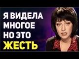 Мария Лондон - МОЧИТ ПУТИНА