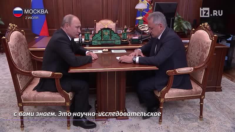 Шойгу доложил Путину о гибели 14 подводников