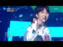 Sf9 different now or never stage mix