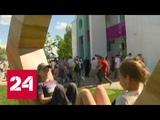 В Новгородской области открыли молодежный центр