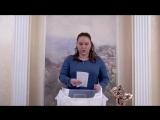 Ксения Корнева подведение итогов по анкетам