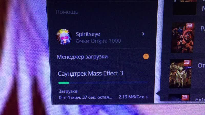 ЗАЕБИСЬ