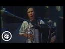 Ноль (Федор Чистяков) Коммунальная квартира.Телемост Москва - Ленинград Рок и вокруг него (1987)