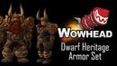 Dwarf Heritage Armor Set
