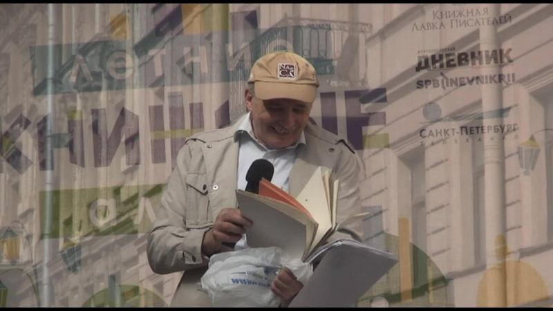Александр Богданов Саша Богданов читает свои стихи. Лирика. Alexander Bogdanov Sasha Reading Poetry