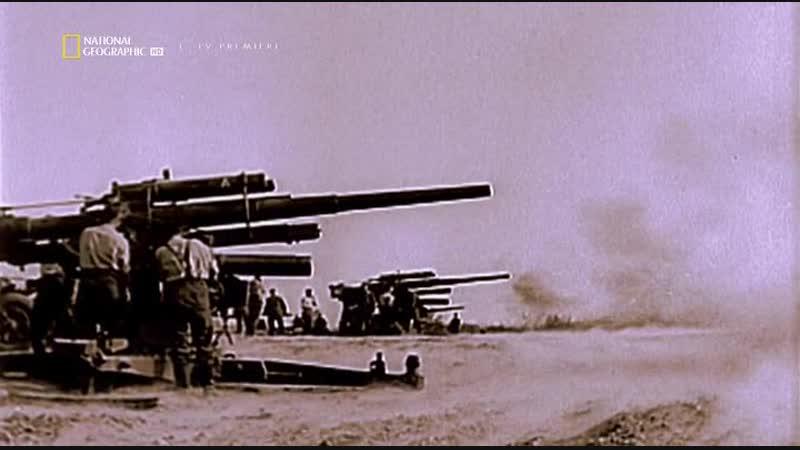National Geographic Взгляд изнутри Вторая мировая война война народов Inside World War II The Peoples War