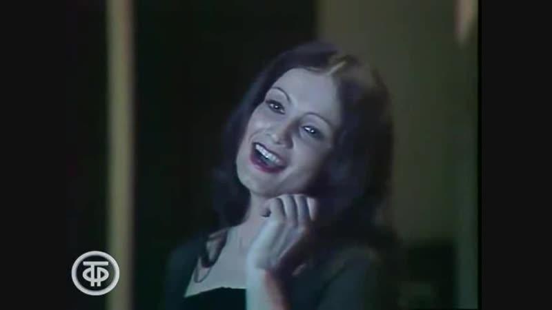 София Ротару Верни мне музыку 1976г