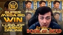 LUDOJOP on Book of Dead! - Casino Online Games