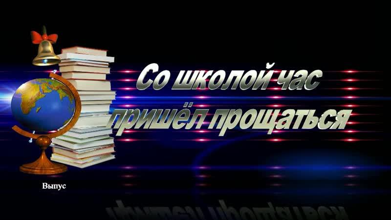 ШКОЛА № 11 2