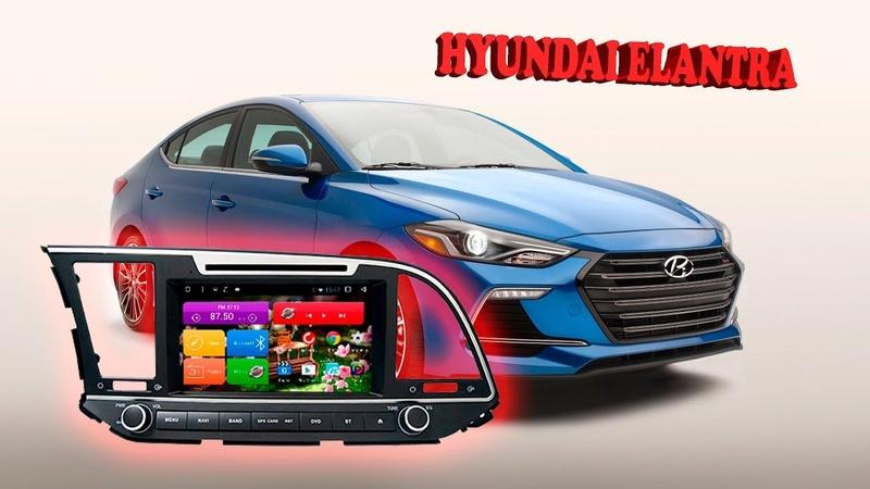 Обзор магнитолы на Hyundai Elantra 2016 MegaZvuk T8-8123 Android 7.1.2