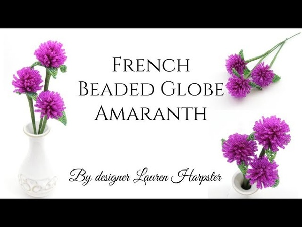 French Beaded Globe Amaranth Master Class with Lauren Harpster