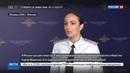 Новости на Россия 24 Глава РАО Сергей Федотов останется в СИЗО как минимум до 17 августа