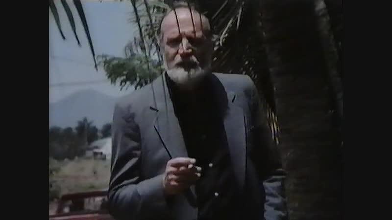 Охота на Дракона (1986) (Узбекфильм)