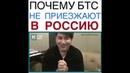 Смешные видео с BTS из instagram 2 | Anaki Min