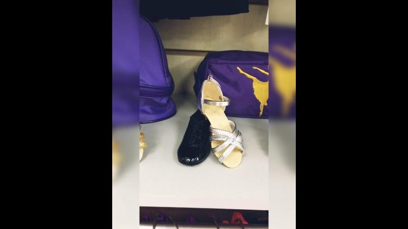 Брелки «Бальные туфельки»