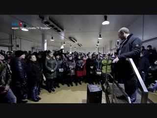 Какая судьба ждёт ГК «Eвродон» и её сотрудников