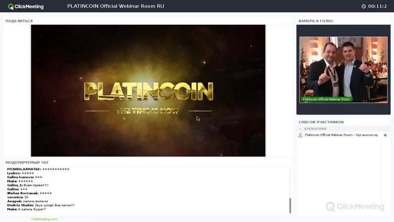 PlatinCoin техника безопасности PLC Wallet