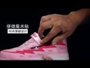 Кроссовки - роликовые коньки со светящейся подошвой
