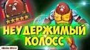 КУПИЛ 5 НЕУДЕРЖИМЫЙ КОЛОСС! Марвел Битва чемпионов МБЧ