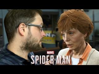 Kuplinov ► Play ТЁТКИН ДЕНЬ РОЖДЕНИЯ ► Spider-Man #3