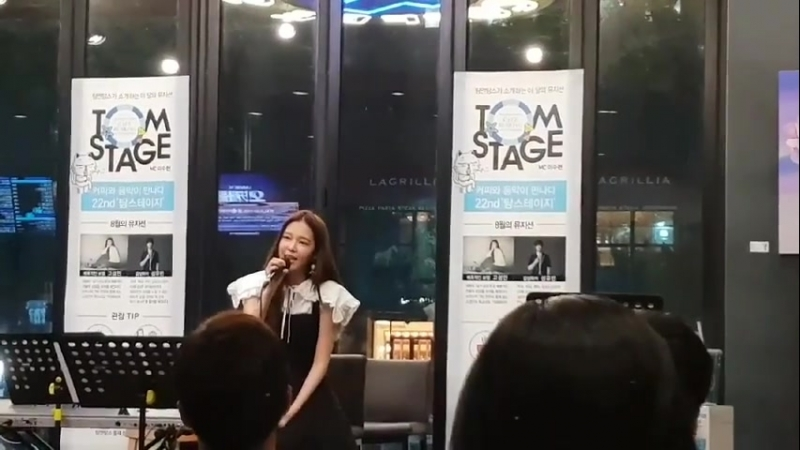 Some (SoYouJunggigo Cover) at Tom Stage in Tom n Toms Coffee (180829)