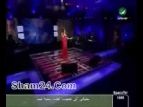 Haifa Wehbe Habibi Ya Eini Shik Shak Shok Live
