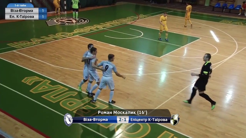 Highlights | Віза-Вторма 4-2 Епіцентр К-Таїрова | Перша ліга 20182019 4 тур