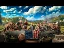 Far Cry 5-1 начало