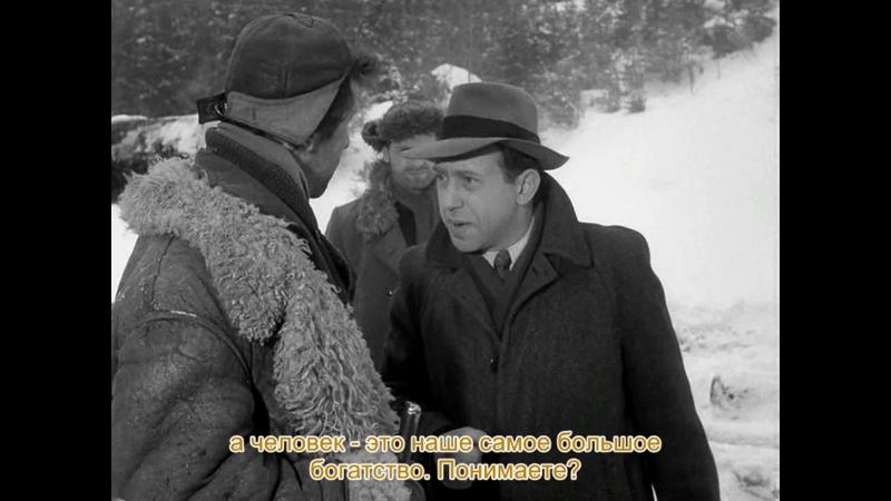 БАЗА МЕРТВЫХ ЛЮДЕЙ (1958) - драма, экранизация. Чеслав Петельский 1080p
