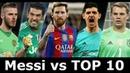 Футбол. Новости. Месси первый. ТОП 10 лучших вратарей мира. Виллиан хочет в Барсу. Асенсио номер 7.
