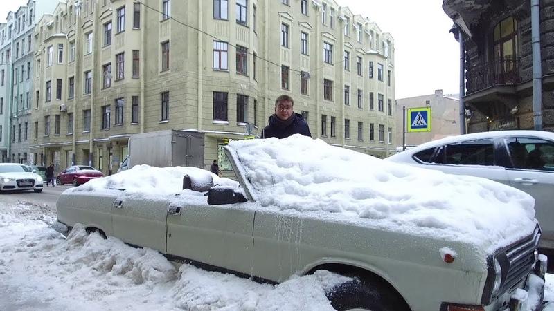 Переехал в Петербург. Впечатление от первой зимы в городе