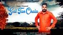 Gal Tan Chala | (Full HD) | Gurjeet Diamond | New Punjabi Songs 2018