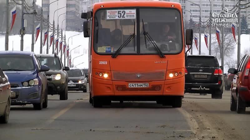 Депутаты ЗСНО и министр транспорта и автомобильных дорог Нижегородской области обсудили работу АСОП