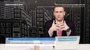 Навальный! Про Импичмент Путину!