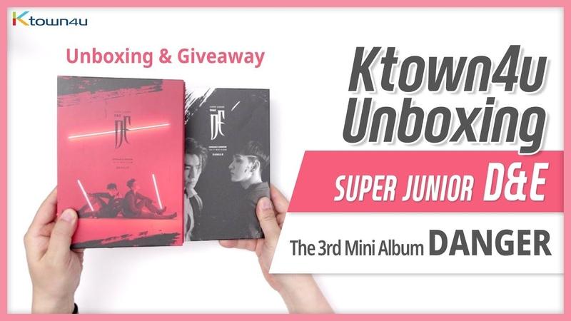Unboxing SUPER JUNIOR DE DANGER 3rd Mini album スーパージュニア 슈퍼주니어 동해은혁 언박싱 Kpop Ktown4u