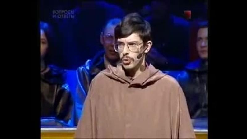 Своя игра (НТВ, 1.05.2004)