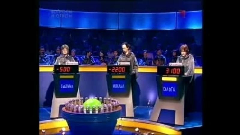 Своя игра (НТВ, 12.06.2004)