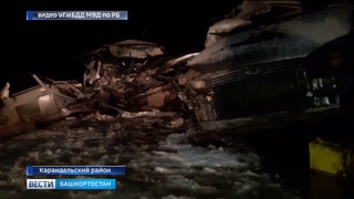 ДТП с шестью погибшими в Башкирии