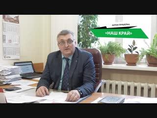 Владислав Бабин, «Любим поэзию, верим в Россию!»