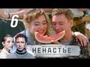 Ненастье. 6 серия (2018) Драма @ Русские сериалы