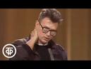Встреча в Концертной студии Останкино с писателем Эдуардом Лимоновым (1992)