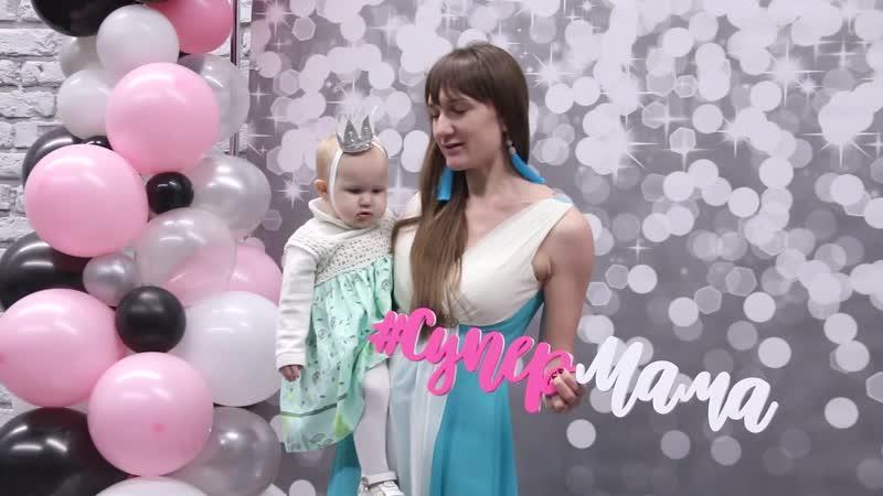 Как стать супермамой и познать секреты материнства узнали в Marins Park Hotel Rostov