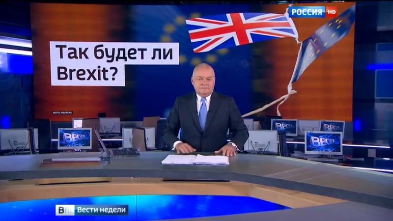 Вести недели. Эфир от 05.06.2016