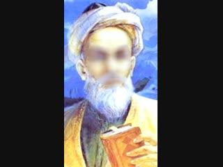 Abdulloh Domla - Abu Ali ibn Sino 1 ( yangi darslik).mp4