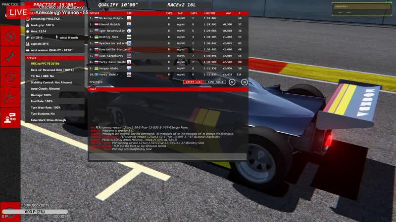 4 Sachsenring @ Формула Восток 2018b - LIVE ONBOARD