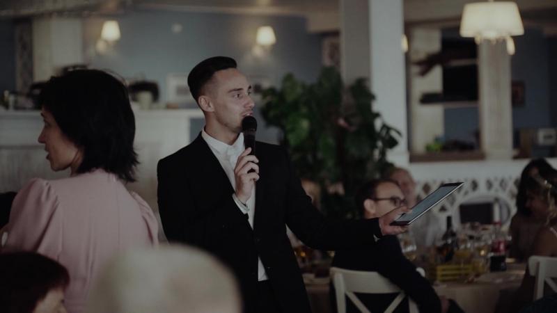 Ведущий на свадьбу Александр Кречетов