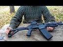 Vepr 12. Вепрь 12 Молот. ВПО 205.Тактический штурмовой карабин. Обзор и стрельбы