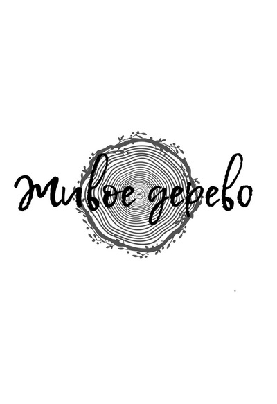 Елена Деко
